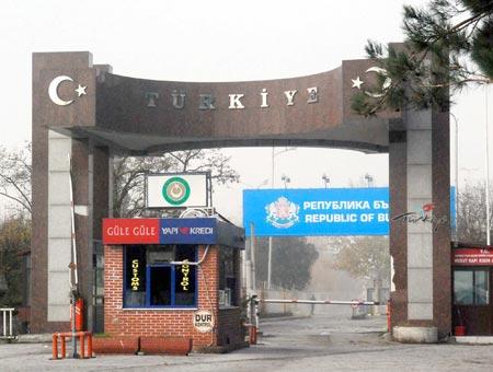Türkiye'den Bulgaristan'a girişte test isteniyor mu?