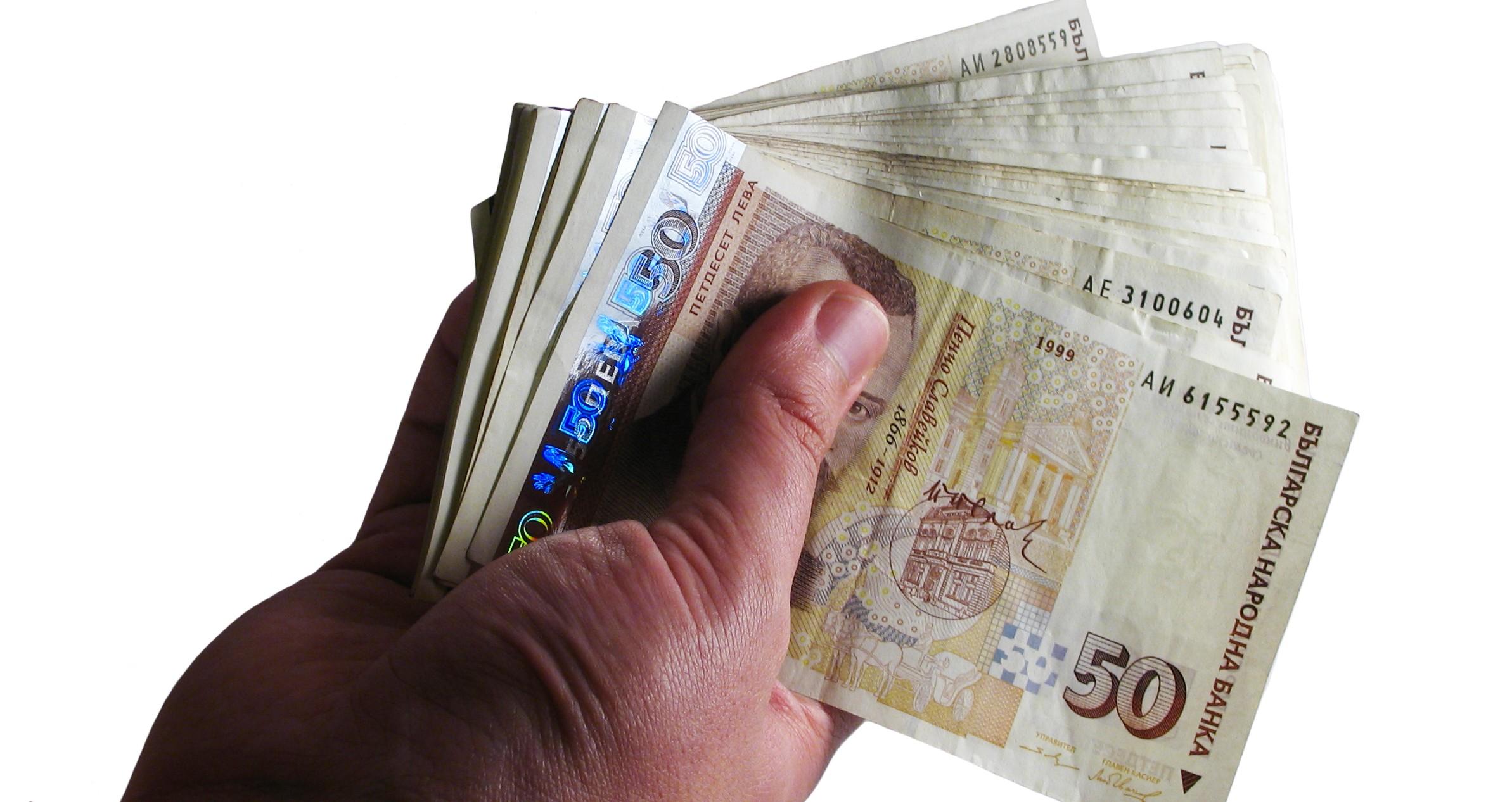 Bulgaristan'da ortalama işçi maaşı 1037 leva