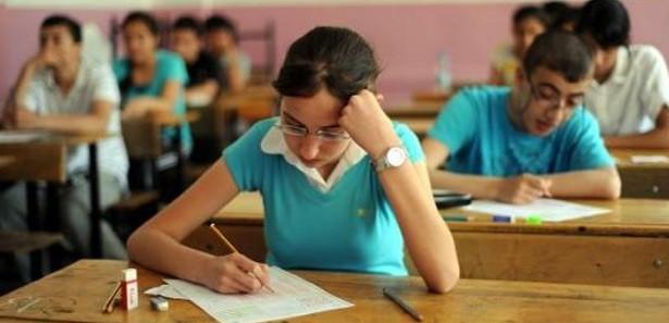 Yurtdışı Bulgar Okulları Birliği'nin dilekçesi AP'de görüşülecek