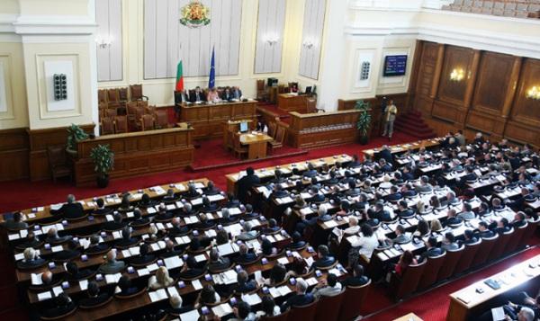 2018 Yılı Merkezi Yönetim Bütçe Kanunu Tasarısı kabul edildi