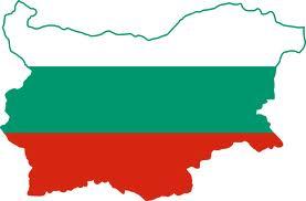 """99 млн. долара печалба ще донесе златодобивният проект """"Розино"""" край Кърджали"""