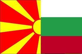 makedonya-bulgaristan-bayraklari