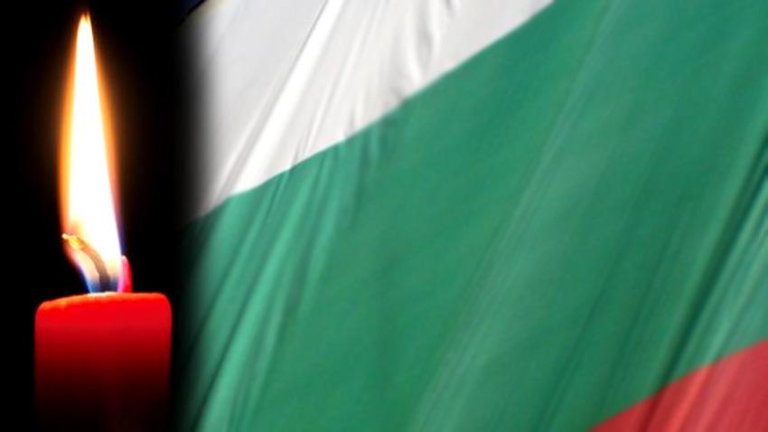 bulgaristan bayrak mum