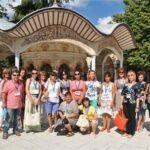 bulgar okul
