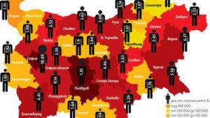 bulgaristan harita nufus