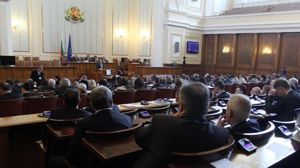 Orduya polis görevi yetkisi verilmesine yönelik öneri Mecliste reddedildi
