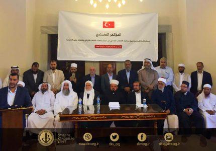 Dünya-Müslüman-Âlimler-Birliği'nden-Darbeye-Karşı-Basın-Açıklaması-1