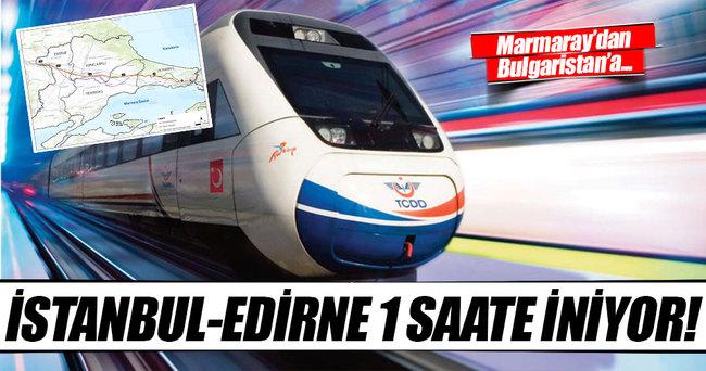 tren bg