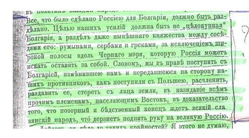 bg-rus1