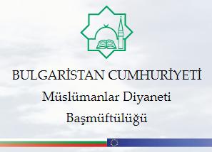 Bulgaristanlı Müslümanlardan hükümete çağrı