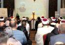 Bulgaristan'da İslam'a Katkı Ödülleri Töreni
