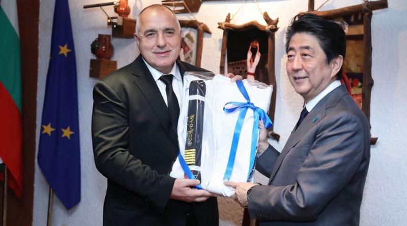 Bulgaristan'ı ziyaret eden ilk Japonya Başbakanı