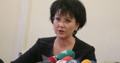 Bulgaristan'da hastane yönetimlerine soruşturma