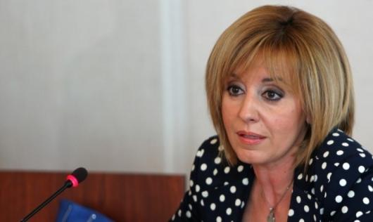 Kamu Denetçisi Manolova, Meclise kişisel yardım hakkında kanun tasarısı sundu