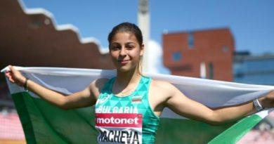 Aleksandra Naçeva, üç adım atlamada dünya şampiyonu oldu