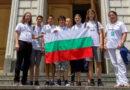 Gürcistan'da genç Bulgar doğa bilimcileri gümüş madalya kazandı