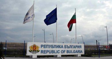 Bulgaristan ve Romanya arasında Kruşari Sınır Kapısı açıldı