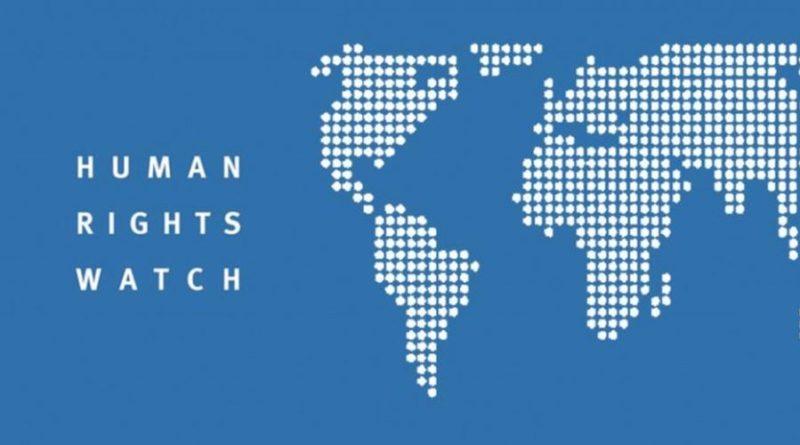 İnsan Haklarını İzleme Örgütü'nden Bulgaristan'a eleştiri