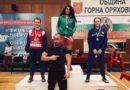 Bulgaristan'da Türk genç güreşçi Ayça Halibryam altın madalya kazandı