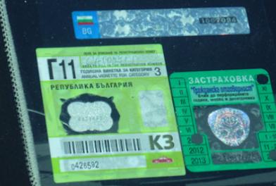 Arabaların ön camından sökülmemiş eski vinyetler için 30 leva ceza