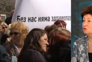 Bulgaristan'da Hemşireler maaş protestosu gerçekleştirdi