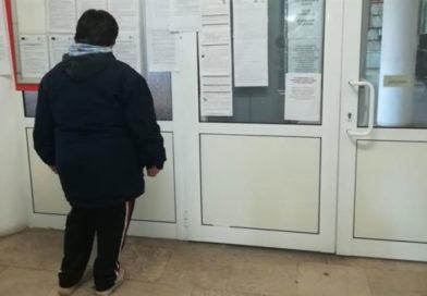 Bulgaristan'da işsizlik yüzde 6.2