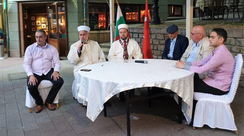 Filibe Bölge Müftülüğü'nden geleneksel iftar
